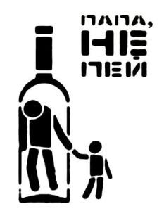 Алкоголизм пивной
